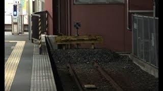 エンドレールが置かれた夜の関東鉄道竜ヶ崎線佐貫駅のホームの風景
