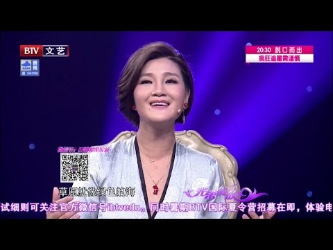 ... 姑娘-降央卓玛 20160719 (Beijing TV) Jamyang Dolma Interview