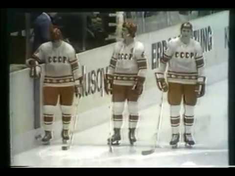 СССР - Canada 1977-05-06 НWC-77 ...