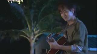 Jimmy Lin singing Kan Guo Lai for Yoo HaNa .mp4