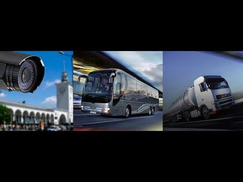 Транспортная безопасность от ПрофиТБ (выполнение требований 16 ФЗ)