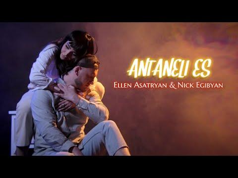 Nick Egibyan Feat Ellen Asatryan - Antaneli Es (Official Music Video)