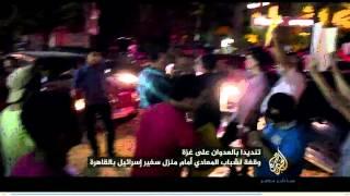 تنديدا بالعدوان على غزة .. وقفة لشباب المعادي أمام منزل سفير إسرائيل بالقاهرة