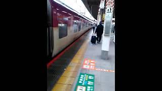 サンライズ瀬戸(285系電車I2編成) 東京到着・下車