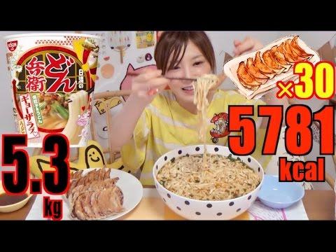 【MUKBANG】 The Gyoza Love♡, Donbei Dumpling-Style Noodles + 30 Dumpling, 5.3Kg 5781kcal[CC Available]
