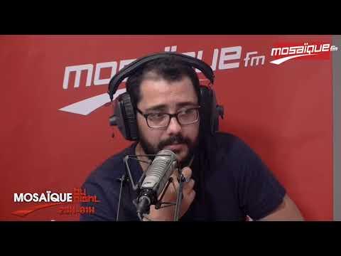 Halim Yousfi : Gultrah est un rêve qui s'est arrêté