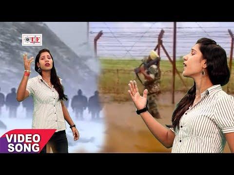 पाकिस्तान हमसे न तू टकराना - Shivangi Chaudhari - Hum Bharat Ki Nari Hai - Bhojpuri Deshbhakti Song