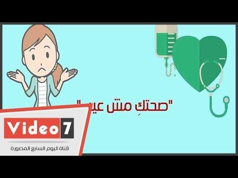 صحتك مش عيب.. فيديو.. فوائد غير تقليدية لحبوب منع الحمل  - نشر قبل 10 ساعة