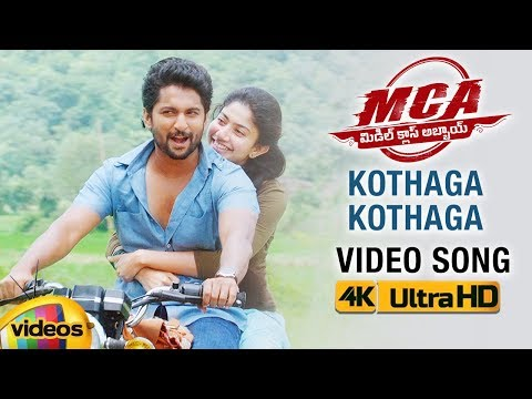 MCA Full Video Songs 4K | Kothaga Kothaga Video Song | Nani | Sai Pallavi | DSP | Mango Videos