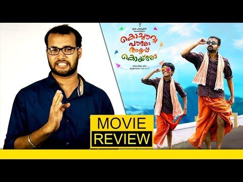 Kochavva Paulo Ayyappa Coelho   KPAC   Malayalam Movie Review by Sudhish Payyanur   Movie Bite