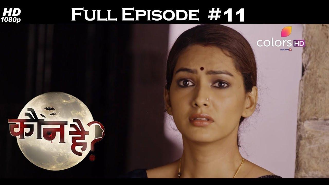 Kaun Hai ? - 21st July 2018 - कौन है ? - Full Episode #1
