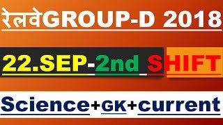 Group-d(22sep 2nd SHIFT)। Science + GK + current। Complete question with answer।BY TRICKY STUDY।