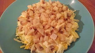 Норвежский салат с селедкой: рецепт