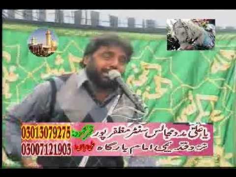 Download Zakir Najam ul Hassan Notak (19th Feb 2012) (Shahdat Ali Asghar a.s) Behlool Sialkot