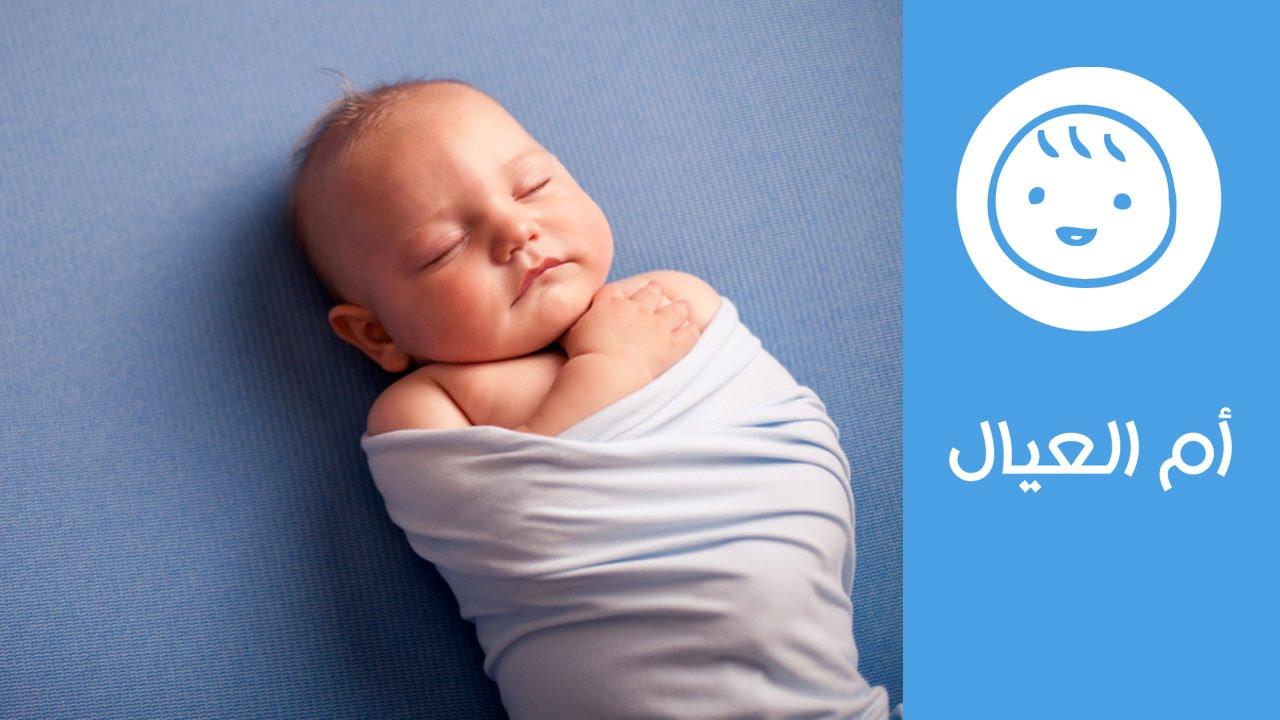 Baby Development At 0 3 Months