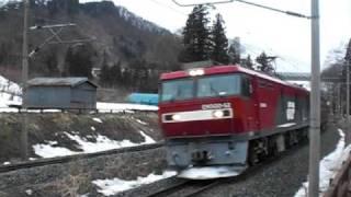 【ジョイント音最高!6】EH500高速貨物列車2080レ青い森鉄道三戸~目時通過