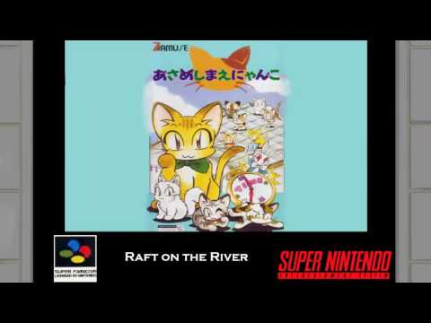 Asameshimae Nyanko -  Complete Soundtrack