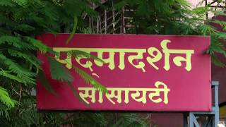 Padmadarshan Society Adopts SMART Solution For Organic Waste Management