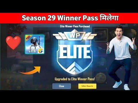 🔥Free Winner Pass Season 28 In PUBG LITE!