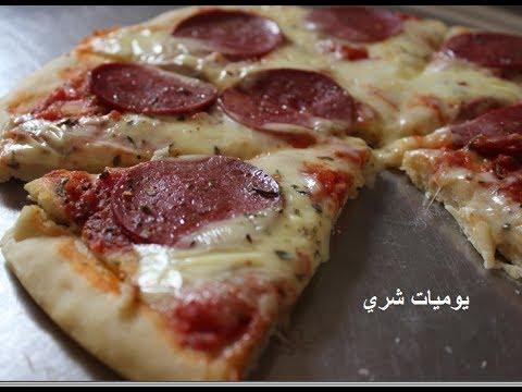 يوميات شري طريقة عمل بيتزا الببروني الحاره pizza