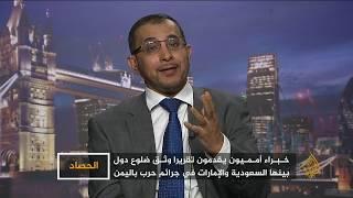 بن سعيّد: السعودية هي الخاسر الأكبر في اليمن وما حصل في عدن أفقدها صورتها الذهنية الإيجابية 🇸🇦 🇾🇪