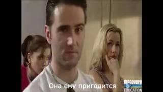 Немецкий язык с Extr@ удовольствием! Русские субтитры, 2 эпизод (3 часть)