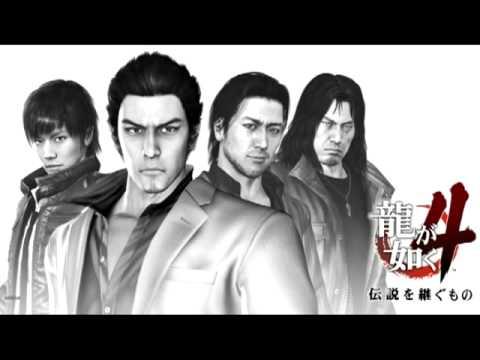 Yakuza 4 Extended OST - For Faith (Full Mix)