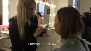 Обучение brow master специалист по бровям.Елена Поль