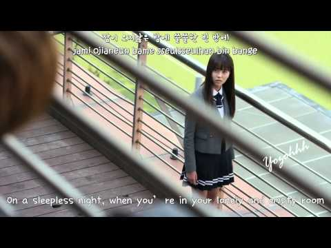 Yoon Mirae  - I'll Listen To What You Have To Say MV (Who Are You: School 2015 OST)[ENG + Rom + Han]