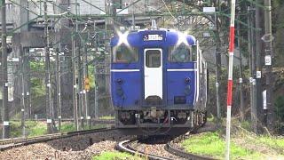 上越線 キハ40系 臨時列車ゆざわShu*Kura 越後湯沢→石打にて /Japanese Diesel Train KIHA40Series Rapid Train YUZAWASHUKURA