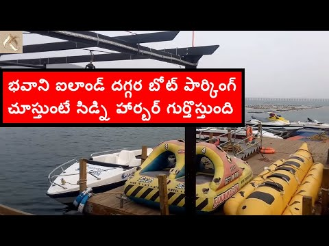 Very very beautiful sceneries from Bhavani Island | Vijayawada Parks | Andhra Pradesh | Tourism | AP