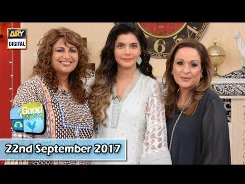 Good Morning Pakistan - 22nd September 2017 - ARY Digital Show