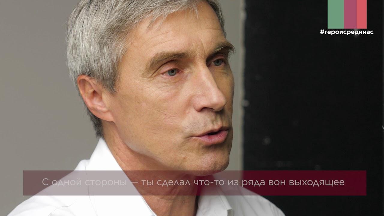 Крикалёв Сергей Константинович