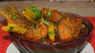 Bengali Fish curry (Rohu Machher Jhol) - Thegreatindiantaste.com