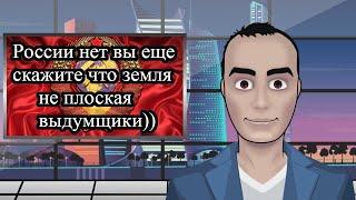 МК - Свидетели СССР