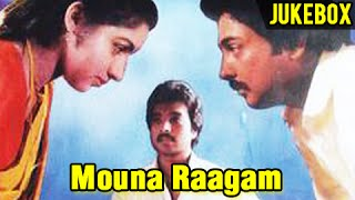Mouna Raagam Jukebox | Mohan, Revathi