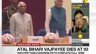 Former Pakistan chief Pervez Musharraf reaction to Atal Bihari Vajpayee's death