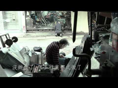 2922c Video Cheung Ho Sze 2nd