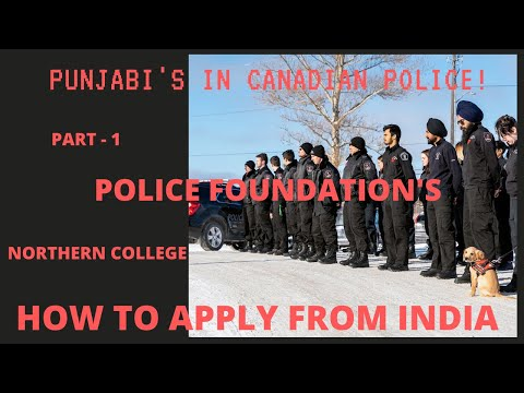 Punjabi's How To Apply In Canadian Police | Become A Police Officer In Canada | Police Foundations