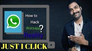 whatsapp hacks and tricks tamil