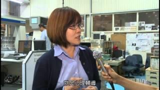 友善職場-漢翔航空工業