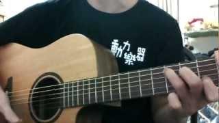 突然的自我 木吉他彈唱
