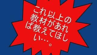 詳細はこちら⇒http://www.infotop.jp/click.php?aid=116245&iid=38630 ...