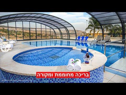 Biktot HaGan HaKasum - Israel B\u0026B -  Zimmeril.com