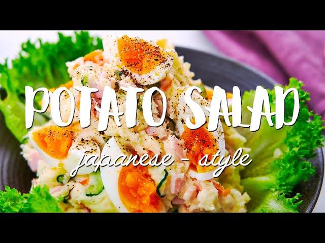 Japanese Potato Salad Recipe Midnight Diner