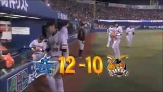 2013年横浜DeNAベイスターズ、交流戦前、4−5月の劇的勝利4試合。 4月27...