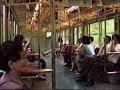 1991 ひばりが丘-西武バス-武蔵境駅-奥多摩駅と山など Trip to Okutama Etc 910719