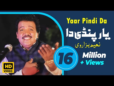Yaar Pindi Da (Full Video) | Naeem Hazarvi | New Songs 2017