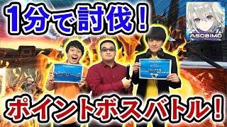 【Live】トーラム 鈴木Pから最新情報&ポイントを競え!マラソン&ボスバトル [Toram Online] #374 thumbnail