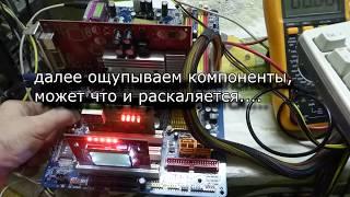 ремонт материнской платы gigabyte ga 945P S3 rev 3.3